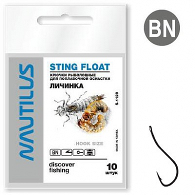 Крючок Nautilus Sting Float S-1129 #10